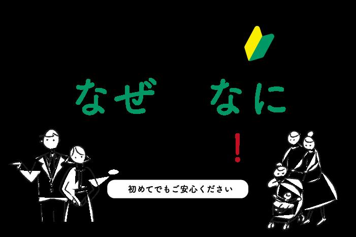 クラシコ丸亀展示場にて家づくり何でも相談会開催!